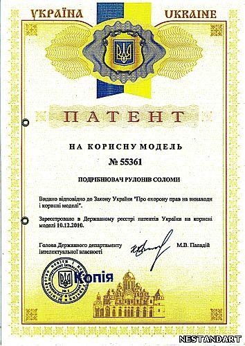 Патент 55361